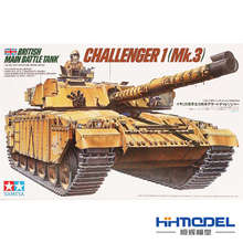 35154 1/35 British Main Battle Tank Model Challenger 1(Mk3) Unassembled Model Kits