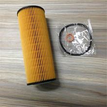 STARPAD For Ssangyong Actyon Kyron Ssangyong Rexton oil grid filter machine oil filter Automotive Filter(China)