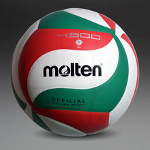 Free shipping Molten Soft Touch Volleyball, VSM4500, Size5 match quality Volleyball, wholesale + dropshipping(China)