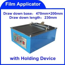 Free Shipping Film Applicator (Coater) with Holding Device coaters application applicators