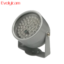 Evolylcam 850nm 48 IR LED Infrared Illuminator Light IR Night Vision for CCTV Security Cameras Fill Lighting metal gray Dome