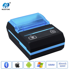 Russian Stock Bluetooth Android Thermal Printer with Competitive Price(MHT-P5801)Thermal Printer Machine Optional EU/US Charger(China)