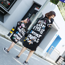 2017 Newest Design Family Matching Outfits Mommy and Me Mother Daughter Dresses Family Look Cartoon Letters Cardigan Sweaters