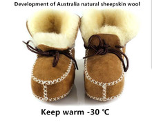 New arrived Australia Wool Winter infants warm shoes fur girls baby Moccasins Sheepskin Genuine Leather boy baby boots