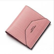 New woman purse A short money clip fashion Sell very well wallet Manufacturer sales(China)