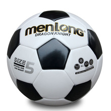 Menlong PU #5 Soccer Ball Football Adult Professional Training Ball Size 5 Word Cup Black With white Wear-resisting Gift