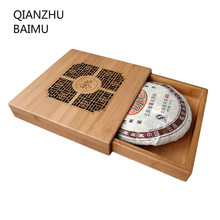 Bamboo Retro Pu'er tea box wood Storage Box Engraved Natural Bamboo Tray Tea Accessories decoration square gift case organizer(China)