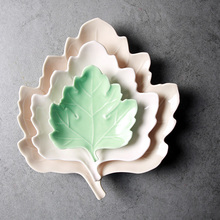 High Quality Made in Japan Dishes & Plates Ceramic Porcelain Pigmented Leaves Irregular 5 Inch Pastoral Cake Snack Bones Dish