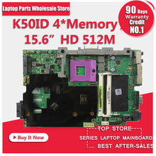 K50IE 512M 4 Memory K50I K50IE X5DI K50ID board laptop motherboard mainboard For the 15.6-inch screen notebook tested(China)