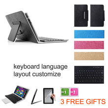 2 Gifts 10.1 inch UNIVERSAL Wireless Bluetooth Keyboard Case for ecs TM105  Keyboard Language Layout Customize