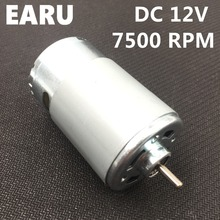 1 pcs New Free Shipping RS555 DC RC Hobby Motor Turbine Generator 12V 7500RPM High Torque Factory Online Wholesale Good Quality(China)