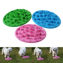 Elastic Silicone Dog Cat Feeder Bowl Jungle Design Puppy Anti Slip Choke Prevent Slowe Feeding Container