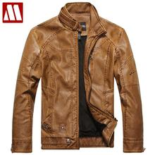 2017 New Arrivals Autumn Brand Leather Jacket for Men Jaqueta Couro Masculino Men's Bomber Leather Coat Fur Motorcycle Jackets(China)