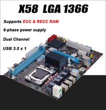 For Intel planform desktop motherboard new X58 board LGA 1366 support REG ECC server memory All solid boards x 58 16GB 8GB