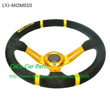 350mm Yellow Drifting Steering Wheel For Racing Car Yellow Stripe With Gold Arm Deep Dish Universal Fitment Suede 14''
