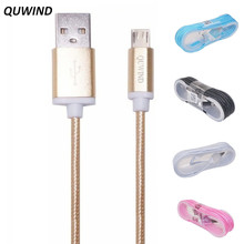 QUWIND 1.5M 5FT Micro USB Type c Nylon Charging Data Cable for Samsung S8 HuaWei P9 P10 HTC Android Phones And Tablet Pc(China)