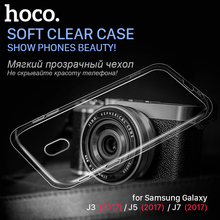 HOCO for Samsung Galaxy J3 J5 J7 2017 Transparent Protective Case Ultrathin Soft Cover Premium Cases Shell Phone Protection