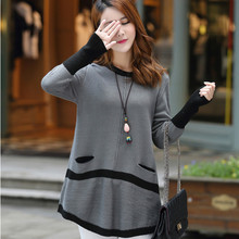 8967# A Line Knitted Maternity Sweater 2017 Autumn & Winter Fashion Slim Pregnancy Clothing Pullovers Clothes for Pregnant Women