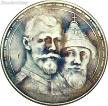 Russia Coins 1913 Nicholas II 300th Anniversary Romanov Dynasty One Rouble Brass Silver Copy Coin Can Receive Custom Big Amount(China)
