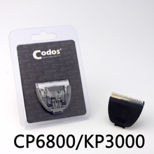 Original Codos Professional Pet Dogs/Cats Clipper Blade Extra Knife Shaver For Model NO.KP3000/CP6800/CP5500(China)