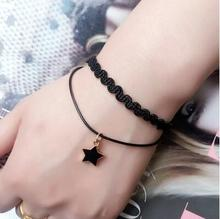 B241 2017 cheap Creative Lace Bracelet Double layer five star Bracelets & Bangles For Woman man Charms Jewelry accessroies(China)