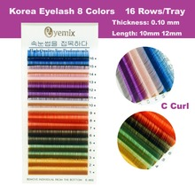 0.10 thickness C curl 10mm 12mm 8 colors/set  false rainbow color eyelashes eyelash extension Free shipping !