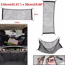 Triclicks Universal Car Trunk Rear Storage Cargo Luggage Nylon Elastic Mesh 50x110 CM Net Holder With 4 Plastic Hooks Pocket New(China)