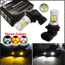 2pcs Color Switchable Xenon White/Amber Yellow SAMSUNG High Power 9006 HB4 9012 LED Bulbs Fog Lamps or Driving Light Replacement
