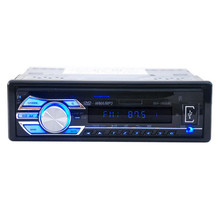 Quality Universal 12V One 1 DIN Car DVD Radio MP3 Audio Player + USB SD MMC AUX Input Remote Control