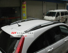 Silver Roof Rack Side Rails Bars a Pair Fit For Honda CR-V CRV 2007 2008 2009 2010 2011(China)