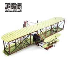 3D Color Wright Brothers Wings Airplanes Assembly Model DIY Craft Gifts Toys Stainless Steel Puzzle For Adult Child Kids Models(China)
