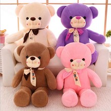 4 colors Plush Big Teddy Bear Toys Plush Stuffed Teddy Bear Gifts for Kids Girlfriends Christmas
