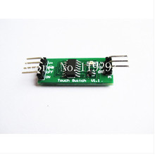[[BELLA]ORIGINAL touch switch touch switch module Smart car touch detection switch sensor module--10PCS/LOT