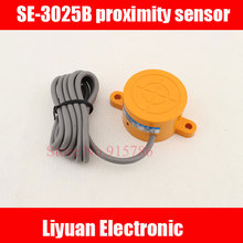 2pcs SE-3025B proximity sensor / Inductive proximity switche / 25MM ear type photoelectric sensor(China)