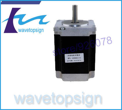 Cnc Engraving machine stepper motor width 57mm  length 76mm 3A torque 1.9N.M  2phase motor  axis diameter 8mm<br><br>Aliexpress