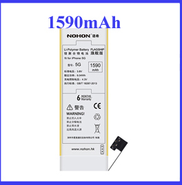 for iPhone 5 Battery 1590mAh 1