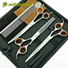 "univinlions 7"" cut dog hair scissors pet grooming scissors curved dog cat hair clippers animal clippers dog grooming shears set(China)"