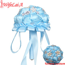 Best Price Best Quality Baby Blue Brooch Bridesmaids Mariage Bouquets Wedding Bouquets Flower Girl Brooch Bouquet W225D(China)