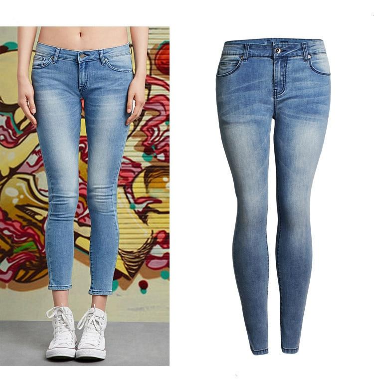 Как джинсы сделать худыми