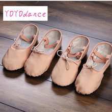 Free Shipping Wholesale High Quality Children Kids Women Adult Full Sole Split Sole Dance Ballet Shoes Leather Ballet Flats(China)