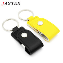 JASTER Hot sell metal leather keychain pendrive usb flash drive 32GB 8GB commercial usn flash drive Memory Stick free shipping(China)