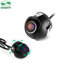 2015 Mini CCD Night Vision 360 Degree Car Rear Front Side View Backup Camera With Mirror Image Conversion Lines
