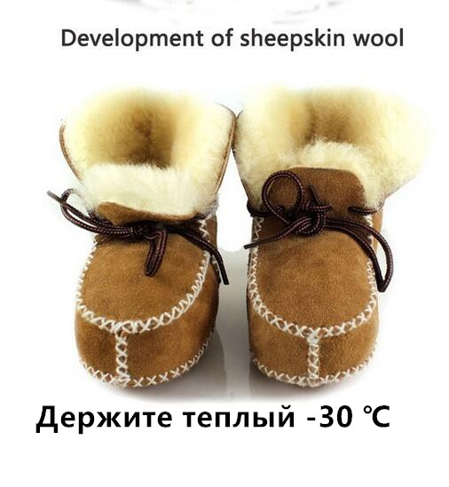 Hongteya winter Genuine Leather baby shoes boots infants warm shoes fur wool girls baby booties Sheepskin boy baby boots(China)