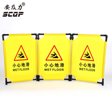 Plastic Customize Russian Mexico Chile New York Spain Language Folding Safety Traffic ElevatorBarrier \Custom Banner Advertising(China)