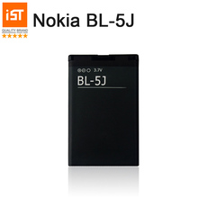 2017 New 100% IST BL-5J Original Mobile Phone Battery For Nokia BL 5J 5230 5232 5800 5900 C3 N900 X6 X9 Replacement Battery