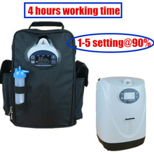 POC-06P 4 hours continuous oxygen portable oxygen concentrator includes car inverter, carry bag, trolley(China)