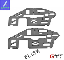 Freeshipping GARTT GT500 PRO metal main frame 100% compat Align Trex 500 RC Helicopter Big Sale