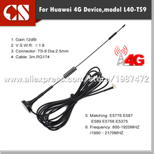 Free Shipping 12dBi External Antenna,for 4G Router modem Antenna, GR174,3 Meter,TS-9 connector