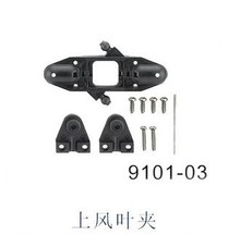 Free Shipping Double Horse 9053 9050 9101 Top Blade Grip Set Rc Original Spare Parts Rc Helicopter(China)