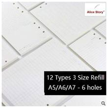 Classic Alice Story Spiral notebook refill insert A5 A6 A7 size DIY Journal inner core planner diary notebook accessories